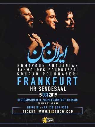 Homayoun-Shajarian-live-In-frankfurt-05.10.2019-Tizo Ticketing, Online Ticket, Persian Event Germany, Persian Event Frankfurt, Persian Event Berlin, Persian Event Hamburg, Persian Event Düsseldorf, Persian Event Köln, Persian Party Germany, Persian Party Frankfurt, Persian Party Berlin, Persian Party Hamburg, Persian Party Düsseldorf, Persian Party Köln, Persian Concert Germany, Persian Concert Frankfurt, Persian Concert Berlin, Persian Concert Hamburg, Persian Concert Düsseldorf, Persian Concert Köln, Persisches Konzert Germany, Persisches Konzert Frankfurt, Persisches Konzert Berlin, Persisches Konzert Hamburg, Persisches Konzert Düsseldorf, Persisches Konzert Köln
