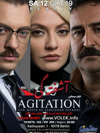 ashoftegi-movie-Berlin-12.10.2019, Tizo Ticketing, Online Ticket, Persian Event Germany, Persian Event Frankfurt, Persian Event Berlin, Persian Event Hamburg, Persian Event Düsseldorf, Persian Event Köln, Persian Party Germany, Persian Party Frankfurt, Persian Party Berlin, Persian Party Hamburg, Persian Party Düsseldorf, Persian Party Köln, Persian Concert Germany, Persian Concert Frankfurt, Persian Concert Berlin, Persian Concert Hamburg, Persian Concert Düsseldorf, Persian Concert Köln, Persisches Konzert Germany, Persisches Konzert Frankfurt, Persisches Konzert Berlin, Persisches Konzert Hamburg, Persisches Konzert Düsseldorf, Persisches Konzert Köln