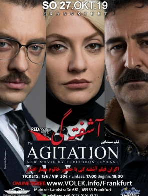 ashoftegi-movie-Frankfurt-27.10.2019, Tizo Ticketing, Online Ticket, Persian Event Germany, Persian Event Frankfurt, Persian Event Berlin, Persian Event Hamburg, Persian Event Düsseldorf, Persian Event Köln, Persian Party Germany, Persian Party Frankfurt, Persian Party Berlin, Persian Party Hamburg, Persian Party Düsseldorf, Persian Party Köln, Persian Concert Germany, Persian Concert Frankfurt, Persian Concert Berlin, Persian Concert Hamburg, Persian Concert Düsseldorf, Persian Concert Köln, Persisches Konzert Germany, Persisches Konzert Frankfurt, Persisches Konzert Berlin, Persisches Konzert Hamburg, Persisches Konzert Düsseldorf, Persisches Konzert Köln