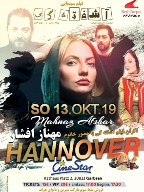 ashoftegi-movie-Hannover-13.10.2019