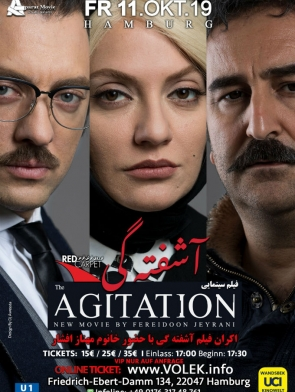 ashoftegi-movie-hamburg-11.10.2019, Tizo Ticketing, Online Ticket, Persian Event Germany, Persian Event Frankfurt, Persian Event Berlin, Persian Event Hamburg, Persian Event Düsseldorf, Persian Event Köln, Persian Party Germany, Persian Party Frankfurt, Persian Party Berlin, Persian Party Hamburg, Persian Party Düsseldorf, Persian Party Köln, Persian Concert Germany, Persian Concert Frankfurt, Persian Concert Berlin, Persian Concert Hamburg, Persian Concert Düsseldorf, Persian Concert Köln, Persisches Konzert Germany, Persisches Konzert Frankfurt, Persisches Konzert Berlin, Persisches Konzert Hamburg, Persisches Konzert Düsseldorf, Persisches Konzert Köln