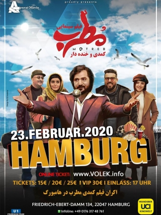 Movie, motreb-film-Hamburg-23-02-2020, Tizo Ticketing, Online Ticket, Persian Event Germany, Persian Event Frankfurt, Persian Event Berlin, Persian Event Hamburg, Persian Event Düsseldorf, Persian Event Köln, Persian Party Germany, Persian Party Frankfurt, Persian Party Berlin, Persian Party Hamburg, Persian Party Düsseldorf, Persian Party Köln, Persian Concert Germany, Persian Concert Frankfurt, Persian Concert Berlin, Persian Concert Hamburg, Persian Concert Düsseldorf, Persian Concert Köln, Persisches Konzert Germany, Persisches Konzert Frankfurt, Persisches Konzert Berlin, Persisches Konzert Hamburg, Persisches Konzert Düsseldorf, Persisches Konzert Köln