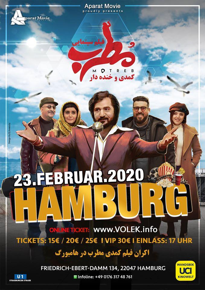 Persische Party Hamburg