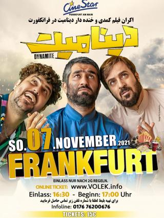 Film-cinemaei-Dinamit-Frankfurt