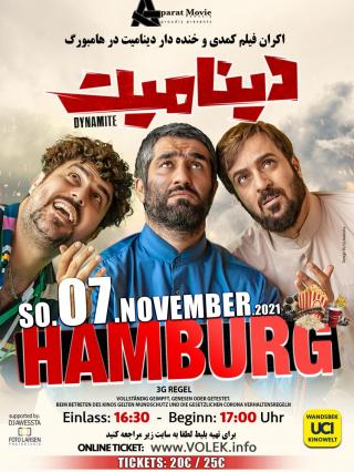 Film-cinemaei-Dynamite-Hamburg